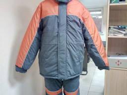 Костюм рабочий утепленный серо-оранжевый