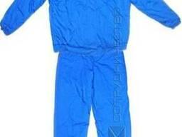 Костюм рабочий утеплённый куртка и брюки