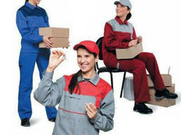 Костюм рабочий женский с контрастной отделкой под пошив