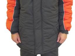 Костюм утепленный рабочий, куртка и брюки на подтяжках