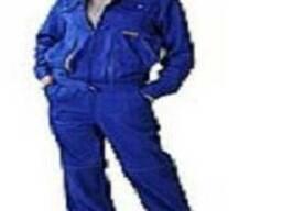 Костюм жеский рабочий синий брюки и куртка