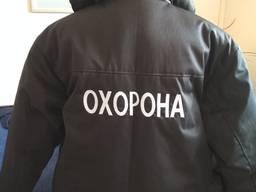 Костюм зимний Охрана-Люкс черного цвета