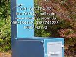 Котел двухконтурный твердотопливный 12 кВт - фото 1