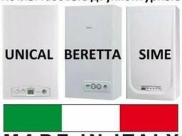 Котел газовый 2-х конт турбо, дым Unical,Beretta,Sime