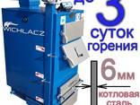 Котел твердотопливный «Wichlacz» GK-1: 10 - 65 кВт - фото 1