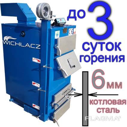 Котел твердотопливный «Wichlacz» GK-1: 10 - 65 кВт