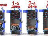 Котел твердотопливный «Wichlacz» GK-1: 10 - 65 кВт - фото 4
