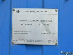Котельная установка ТКУ 1. 4 Г