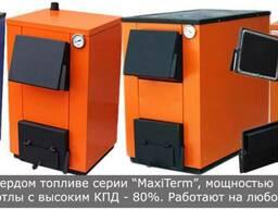 Котлы, радиаторы-конвекторы