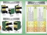 Котлы Тивер 12,18,20,24,30,40,50,65кВт с вентилят. и контр. - фото 2