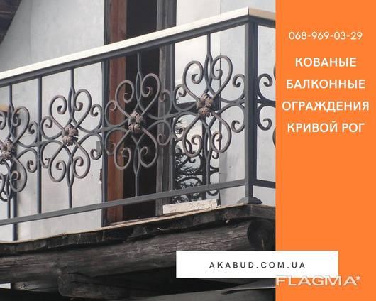 Кованые балконные перила (ограждения) Кривой Рог