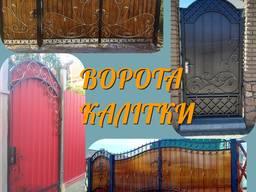 Кованые ворота калитка решетка дверь забор перило лестница лавочка