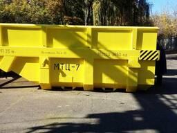 Ковш для перегрузки сыпучих грузов, г/п до 50 тн