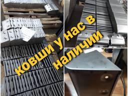Ковш норийный металлический УКЗ -10 , 140 мм