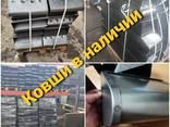 Ковш норийный металлический УКЗ -20 , 160 мм - фото 1
