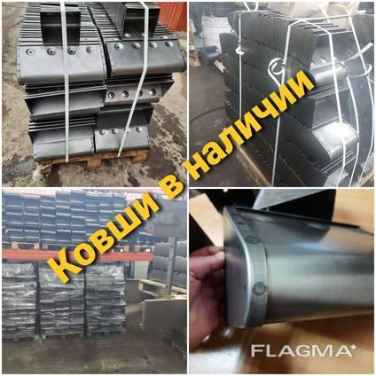 Ковш норийный металлический УКЗ -20 , 160 мм