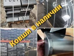 Ковш норийный 260 мм УКЗ-100 cварной
