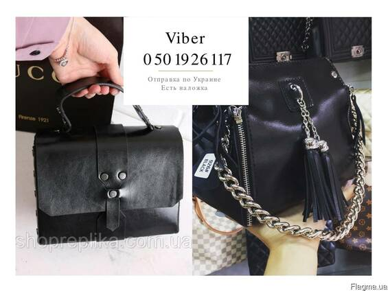 32022e37c352 Кожаные женские сумки Украина Ставай цена, фото, где купить Одесса ...