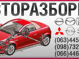 Кпп Chevrolet Aveo T300 Chevrolet Cruze 1.8 бензин 1.6 бензи