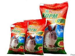 Крамар кк 92-2 кролики взрослые