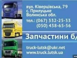 Клапан печки MAN 81619676015 81. 61967-6015