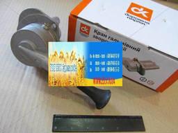 Кран тормозной обратного действия камаз 100, 3537010-02