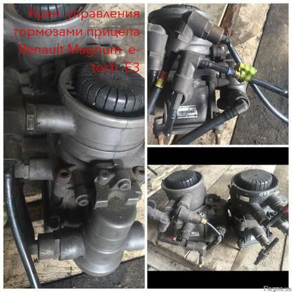 Кран управления тормозами прицепа Рено Магнум 5010457619