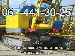 Краны гусеничные. Аренда гусеничных кранов МКГ-25БР Киев.