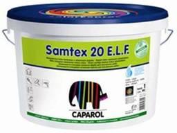 Краска Caparol Samtex 20 E. L. F. 10 л