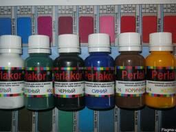 Краска для кожи Perlakor (профлиния)