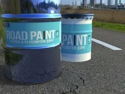 Краска для разметки дороги Kingcolor - Road paint