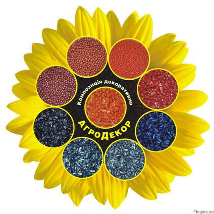 Краска для семян АгроДекор