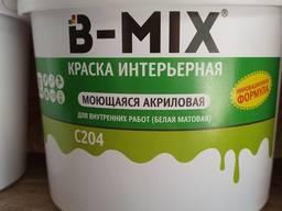 Краска для внутренних работ моющаяся акриловая матовая B-MIX 7 кг
