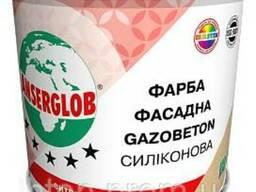 Краска фасадная силиконовая газобетон Gazobeton Anserglob. ..