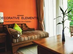 Краска глубокоматовая Нанокерамика маг. Decorative Elements