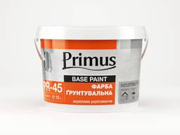Фарба грунтуюча Primus 45У -10л.