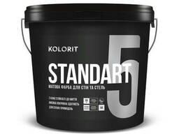 Краска интерьерная Kolorit Standart 5 Матовая 2.7, A