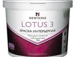Краска Lotus 3 интерьерная моющаяся латексная с. матовая 9л