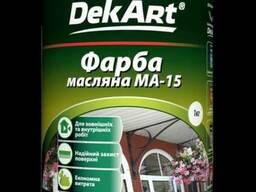 """Краска масляная МА-15 ТМ """"DekArt"""""""