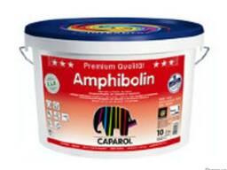 Краска матовая Caparol Amphibolin универсальная 10 л