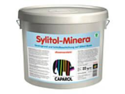 Краска силикатная Caparol Sylitol-Minera