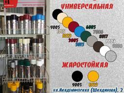 Краска в банках и спреях, лаки, грунт в ассортименте