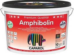 Краска в/д Caparol фасадная Amphibolin B1 10 л