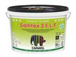 Краска в/д Caparol интерьерная B1 Samtex3 10 л