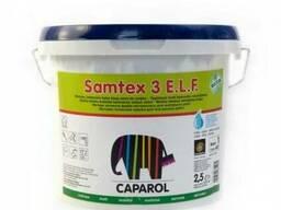 Краска в/д Caparol интерьерная B1 Samtex3 2.5 л