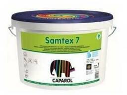 Краска в/д Caparol интерьерная B1 Samtex7 10 л