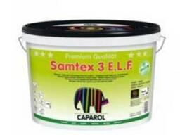 Краска в/д Caparol интерьерная B3 Samtex3 9, 4 л