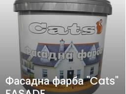 """Краски """"Cats"""" фасадные и для внутренней отделки."""