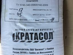 Кратасол-УТ Суперпластификатор с ускорителем твердения бетон