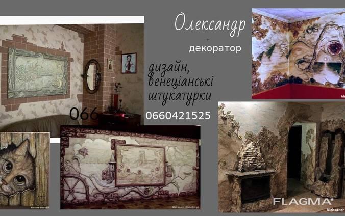 Картина під замовлення в інтер'єр з декоративних штукатурок.